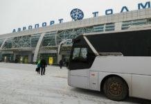 Стартовали работы по проектированию аэровокзального комплекса Толмачёво
