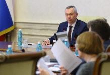 Андрей Травников назначил двух министров в правительство Новосибирской области