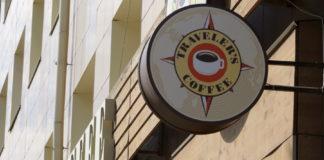 Арбитражный суд ввел процедуру наблюдения в «Трэвэлерс кофе»