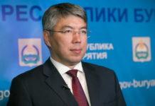 Глава Бурятии поддержал решение Владимира Путина о смене статуса республики