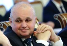 В двух департаментах Кемеровской области кадровые перестановки
