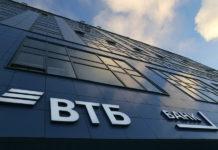 ВТБ и ЕЭТП рассказали красноярскому бизнесу о новом порядке работы с госзакупками