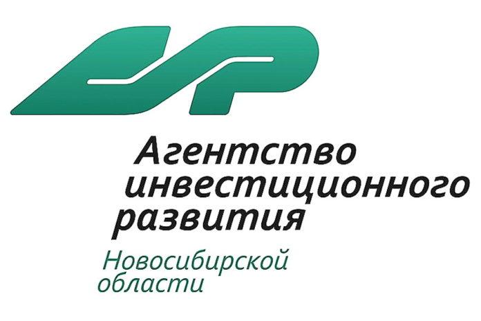 Более 20 международных компаний станут участниками бизнес-миссии в Новосибирскую область