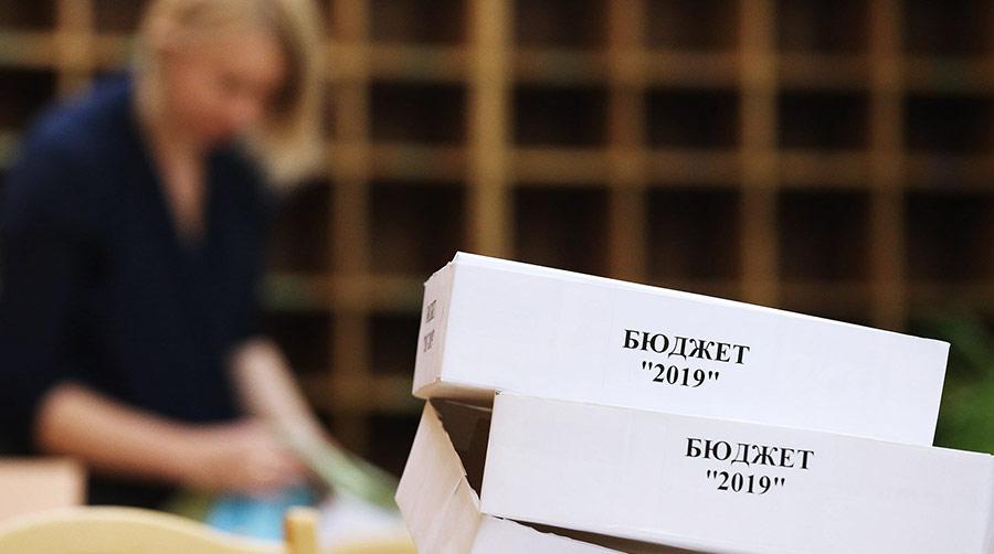 Бездефицитный бюджет