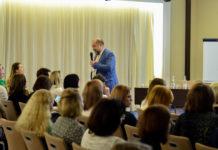 На конференции по персонализированной медицине обсудили здравоохранение будущего