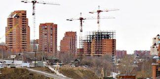 Что будет со строительной отраслью Новосибирска