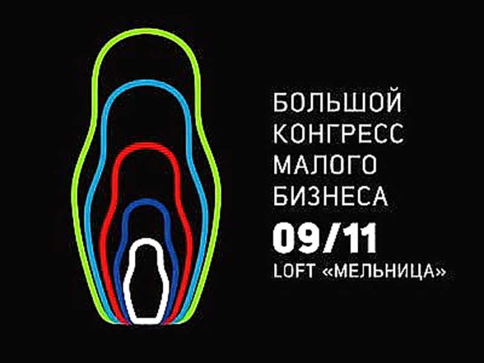 Более 10 сибирских бизнесменов поделятся историей своего успеха с участниками конгресса