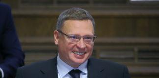 Губернатор Омской области изменил структуру правительства
