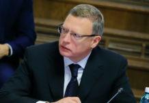 Александр Бурков сократил состав правительства Омской области на 14 человек