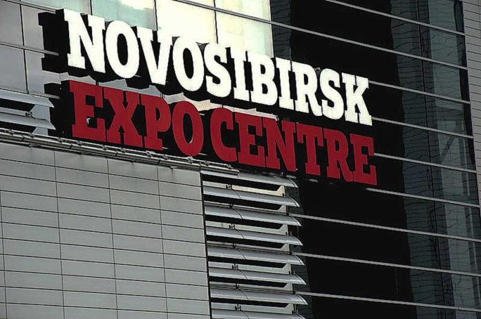 Миниатюра для: Почему крупнейший российский выставочный оператор прекращает свою деятельность в Новосибирске?