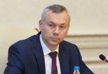 Первый федеральный транш на создание в Новосибирске синхротрона составит 500 млн. рублей