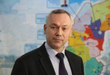 В Новосибирской области может появиться 3 научно-образовательных центра