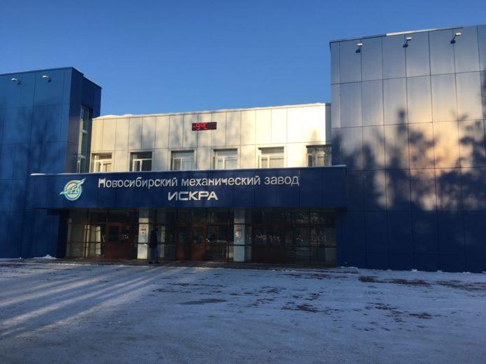 Новосибирский завод «Искра» планирует в  текущем году увеличить объем производства на 102,6% к уровню 2017