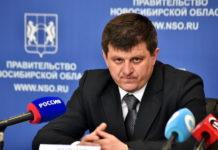 Застройщику ЖК «Новомарусино» предоставили кредит на завершение работ