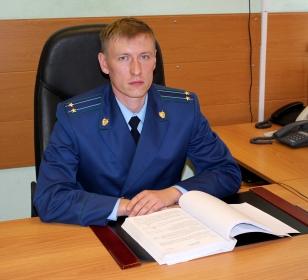 У транспортной прокуратуры Кемеровской области новый руководитель
