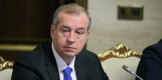 ТВЭЛ и власти Иркутской области договорились о реализации совместных проектов