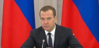 Новосибирская область получит федеральный грант