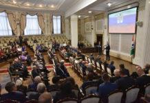 Андрей Травников вручил награды заслуженным новосибирцам