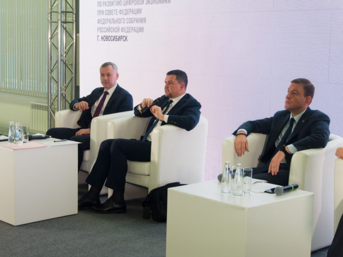 Новосибирская область является одной из лучших по уровню развития информационного общества