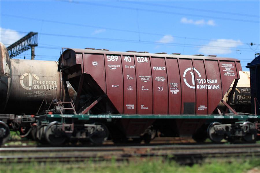 ПГК вложит в вагоноремонтное предприятие на Алтае 182 млн. рублей