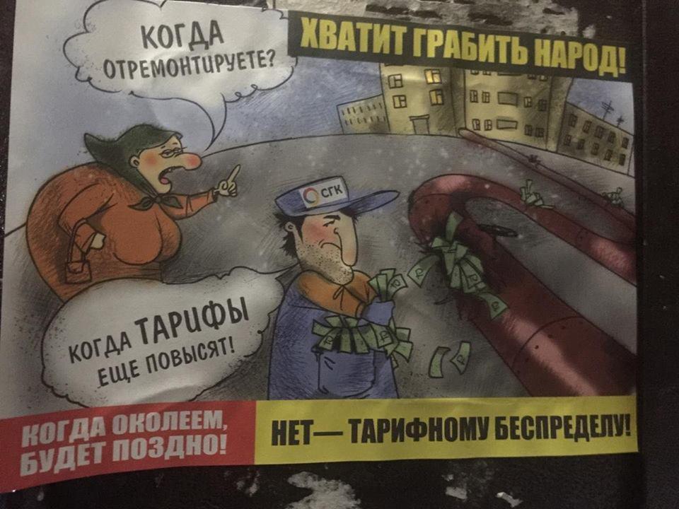 Кому помешала Сибирская генерирующая компания