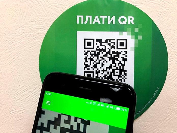 Сбербанк обеспечил возможность бесконтактной оплаты со смартфона
