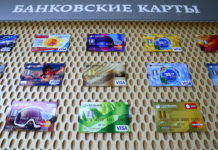 Сбербанк запустил продукт по страхованию банковских карт от киберинцидентов