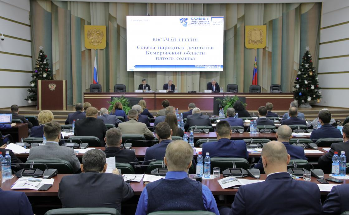 Кузбасские депутаты продлили на три года выплату областного маткапитала