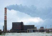 Имущество новокузнецкой Центральной ТЭЦ пустят с молотка