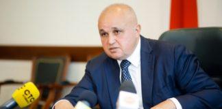 Областной совет сделал равнозначными понятия «Кемеровская область» и «Кузбасс»