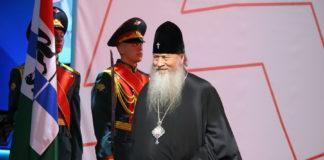 Владимирскую епархию возглавил митрополит Новосибирский и Бердский Тихон