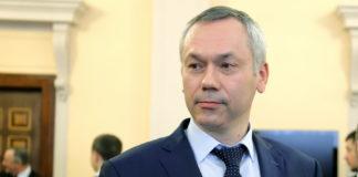 Андрей Травников не против провести МЧМ по хоккею вместе с Омском