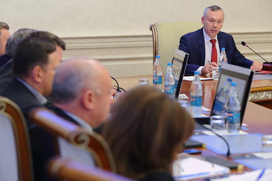 Андрей Травников: «Задача на 2019 год - привлечение инвестиций в Новосибирскую область»