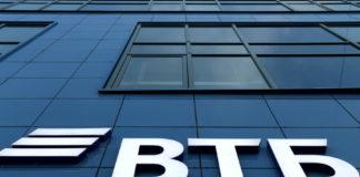 Кредитный портфель ВТБ превысил 100 млрд. рублей
