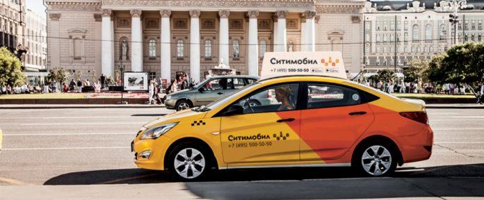 Миниатюра для: Главный конкурент «Яндекс.Такси» в Москве планирует выйти в Новосибирск