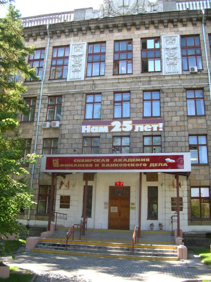 В Новосибирске выставили на продажу здание Сибирской академии финансов и банковского дела