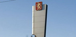 Зачем мэр Красноярска сменил двух глав районных администраций?