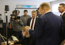 Инвентаризация земель Центрального округа Новосибирска