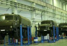 Арбитражный суд признал банкротом завод минобороны РФ в Новосибирске