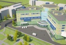 В Новосибирске достроят областной перинатальный центр