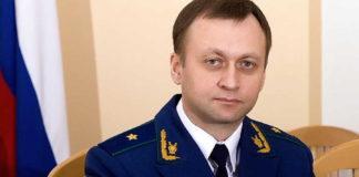 В кресло прокурора Алтайского края может сесть Александр Руднев