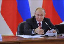 Владимир Путин ответил на вопрос про проект «Академгородок 2.0»
