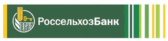 Два десятилетия роста и развития АПК Новосибирской области вместесРоссельхозбанком - Изображение