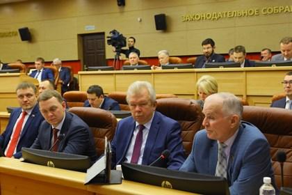 В заксобрании Иркутской области появилась еще одна депутатская группа