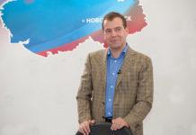 Работу по запуску новой системы обращения с ТКО в Новосибирской области оценили на федеральном уровне