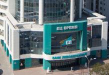 Банк «Левобережный» празднует своё 28-летие