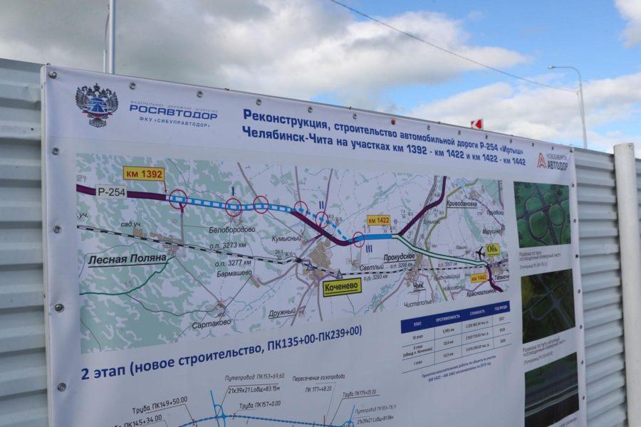 Какой будет транспортная пятилетка Новосибирска? - Фото