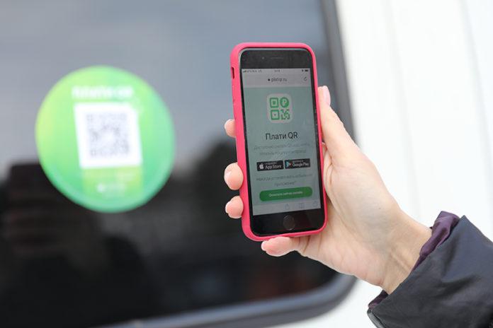 Миниатюра для: Сбербанк внедрил в общественном транспорте Новосибирска оплату по QR-коду