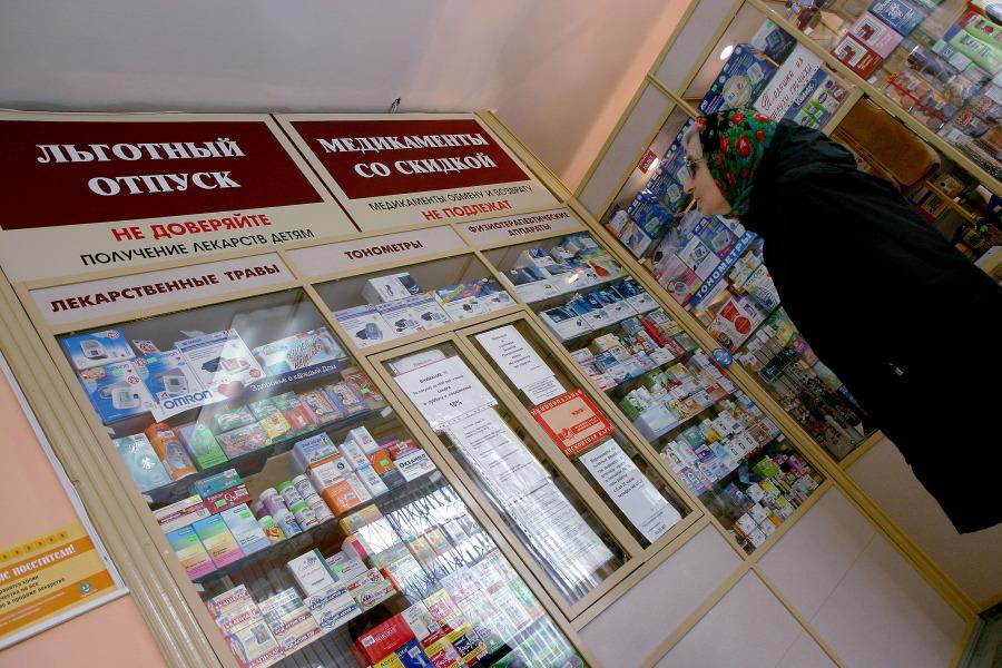 600 млн. рублей получит Новосибирская область на лекарства для льготников