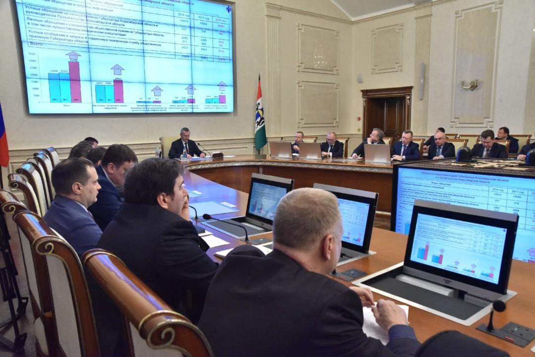 Мобильные приемные губернатора появятся в 2019 году в каждом районе Новосибирской области